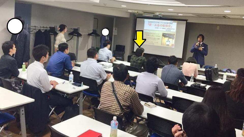 f:id:naoki-nishigaki:20181014194302j:plain