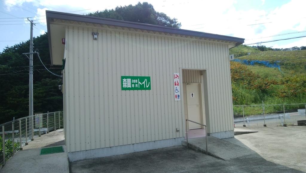 f:id:naoki-nishigaki:20181014213741j:plain