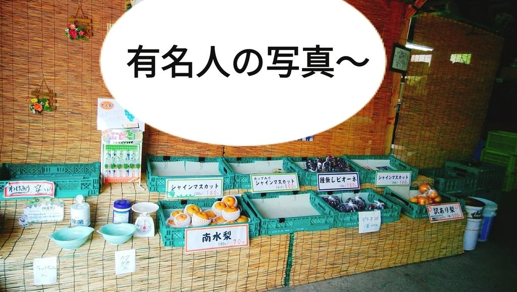f:id:naoki-nishigaki:20181014220630j:plain