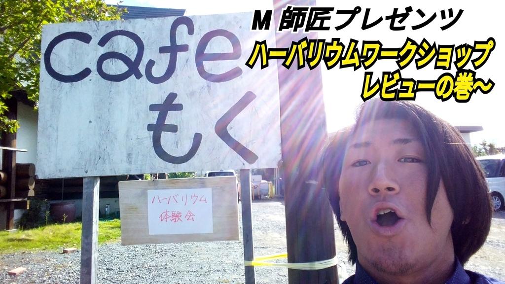 f:id:naoki-nishigaki:20181019001732j:plain