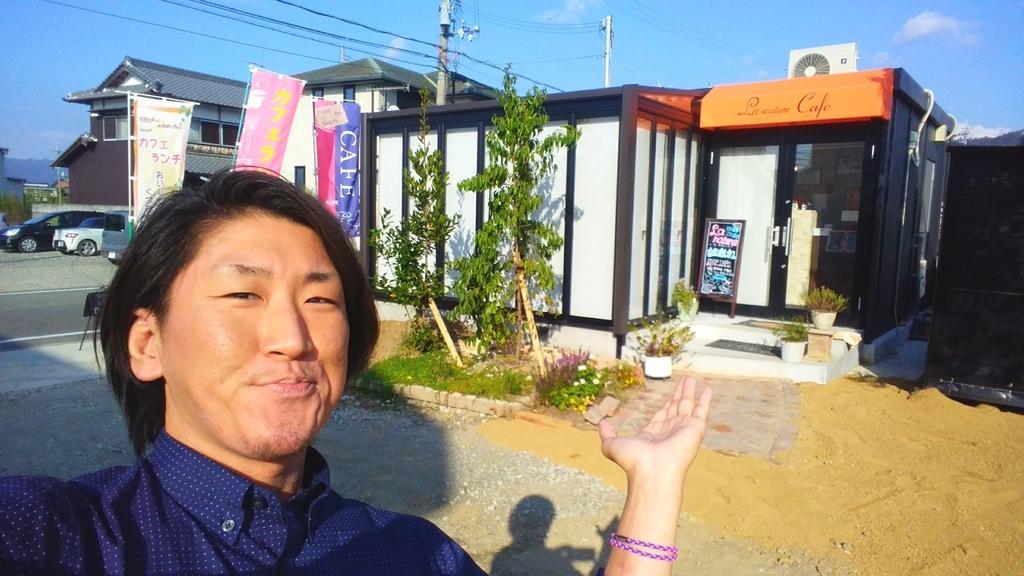 f:id:naoki-nishigaki:20181020032120j:plain