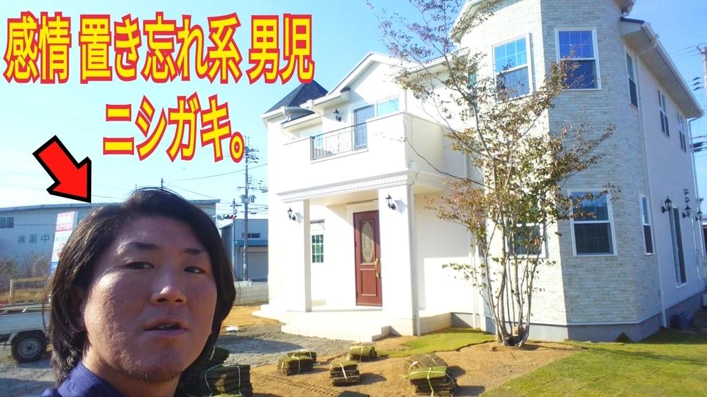 f:id:naoki-nishigaki:20181020032507j:plain