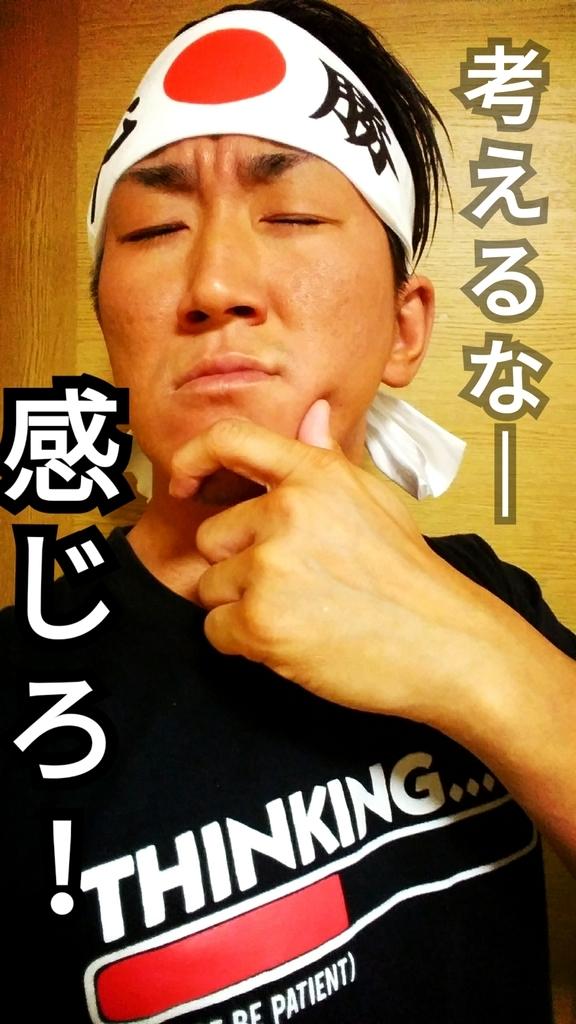 f:id:naoki-nishigaki:20181022235246j:plain