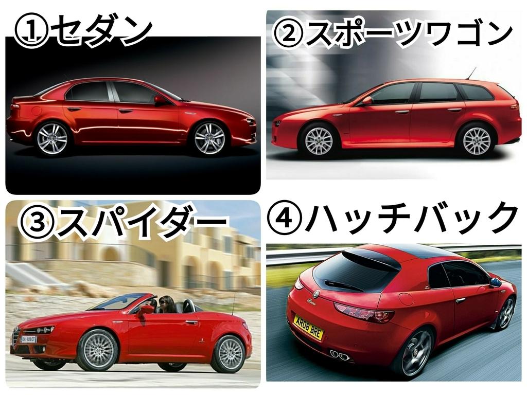 f:id:naoki-nishigaki:20181112020704j:plain