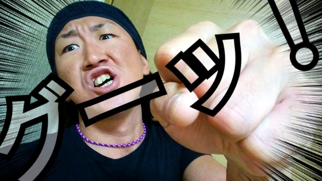 f:id:naoki-nishigaki:20181118185631j:plain