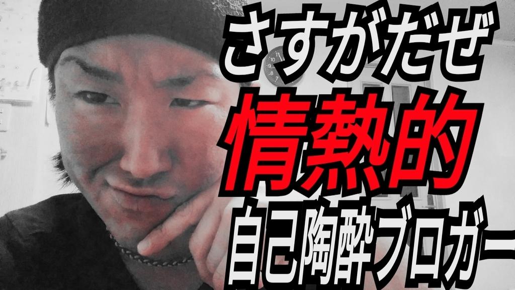 f:id:naoki-nishigaki:20181119000221j:plain