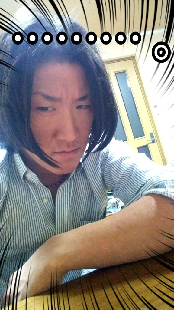 f:id:naoki-nishigaki:20181123005434j:plain