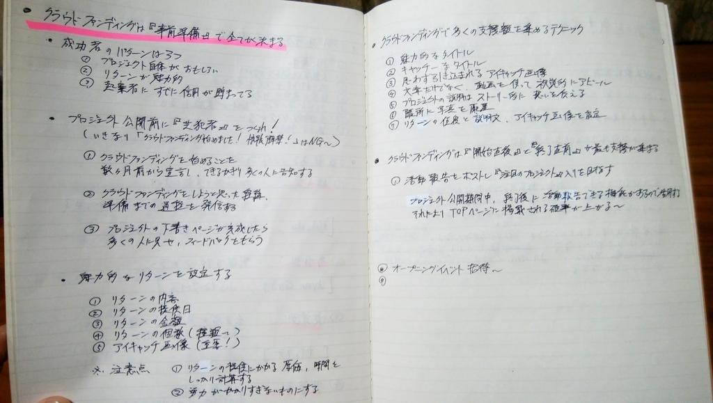 f:id:naoki-nishigaki:20181125231535j:plain