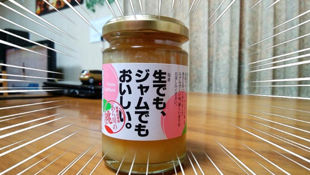 f:id:naoki-nishigaki:20181126013453j:plain