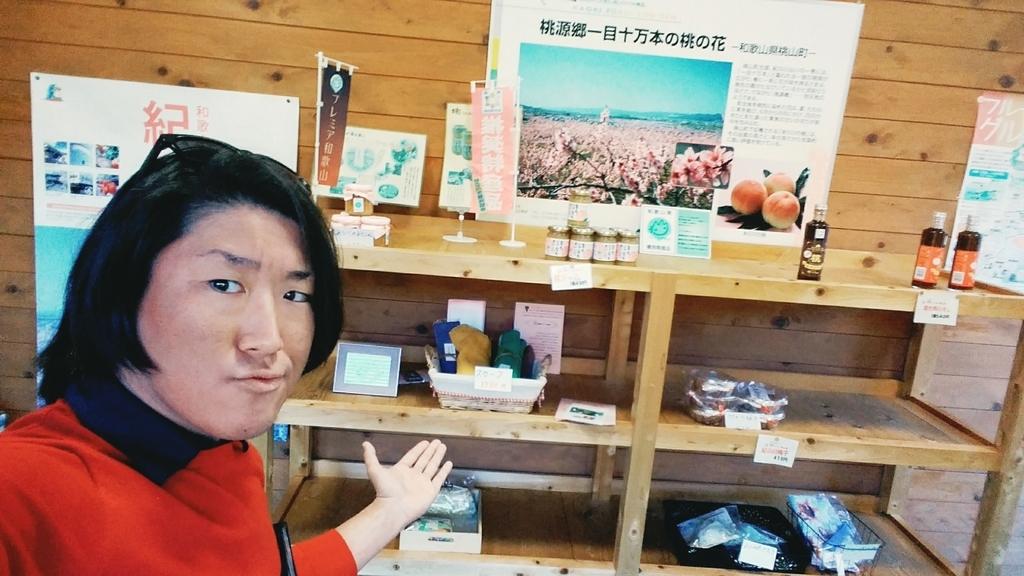 f:id:naoki-nishigaki:20181126013541j:plain