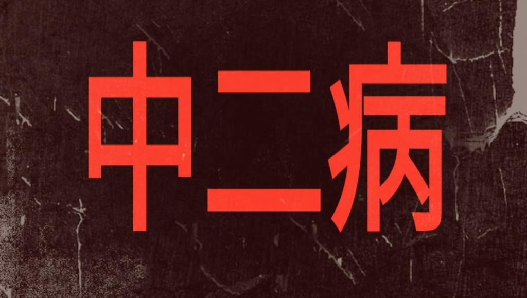 f:id:naoki-nishigaki:20181129025649j:plain