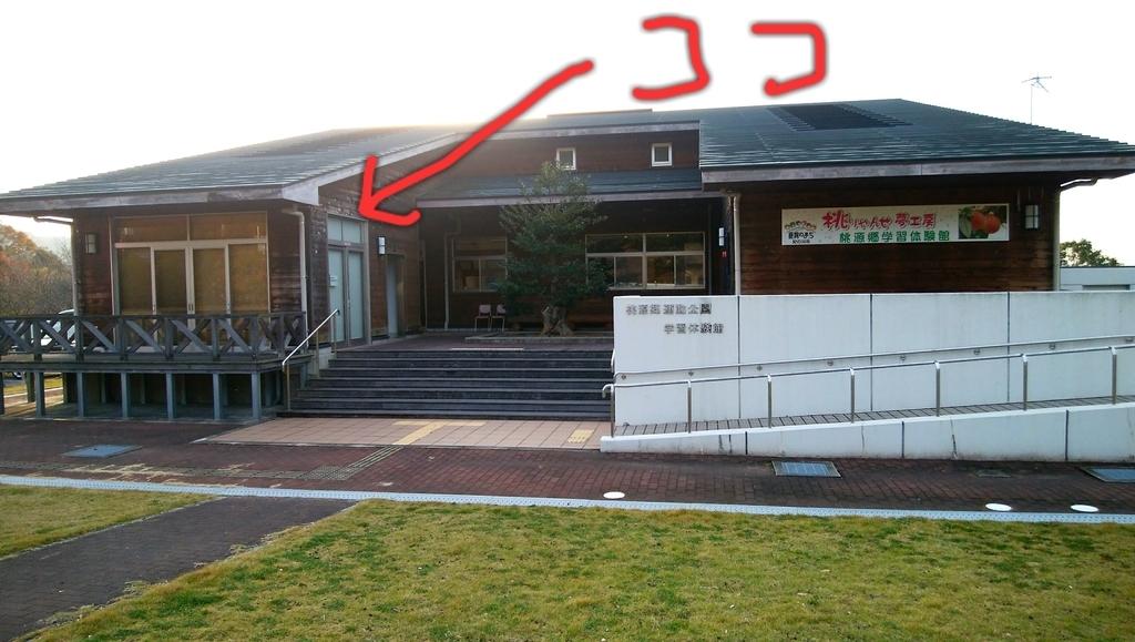 f:id:naoki-nishigaki:20181202192139j:plain