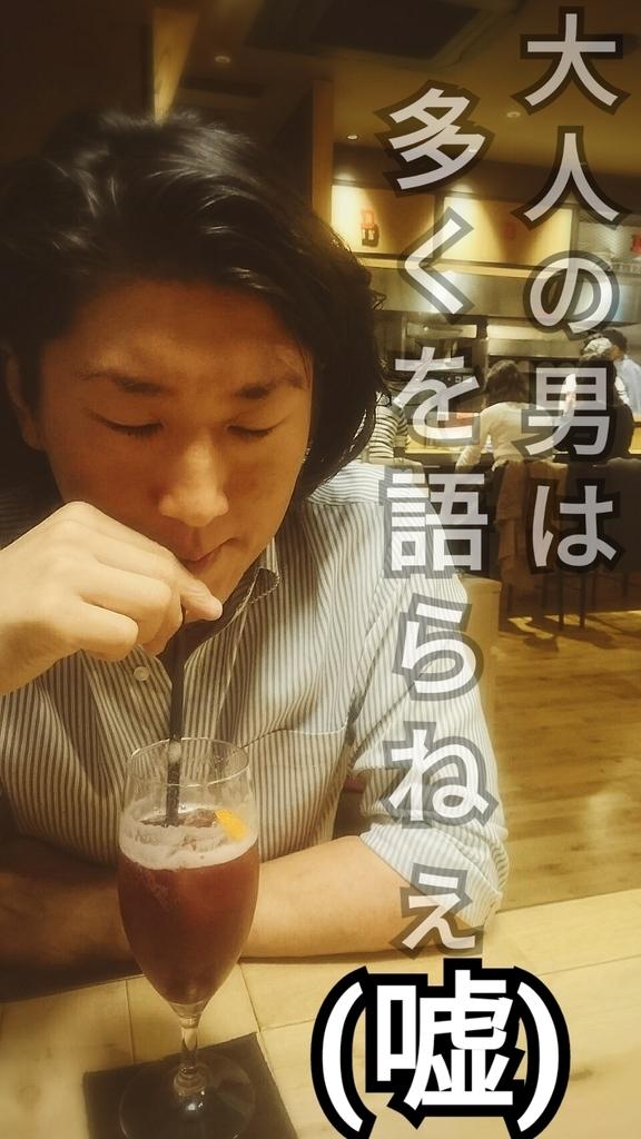 f:id:naoki-nishigaki:20181209233659j:plain