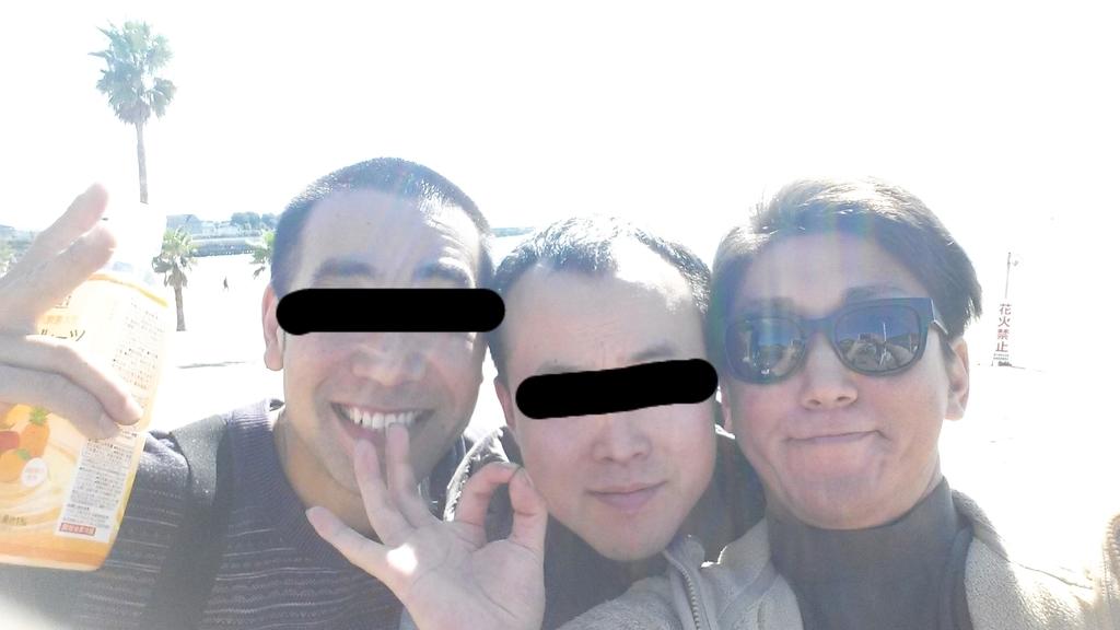 f:id:naoki-nishigaki:20181210032637j:plain