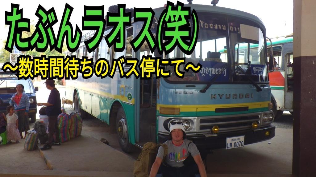 f:id:naoki-nishigaki:20181210033004j:plain