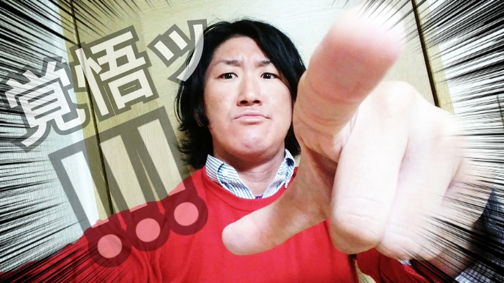 f:id:naoki-nishigaki:20181213220337j:plain