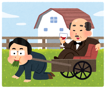 f:id:naoki-nishigaki:20181213222908p:plain