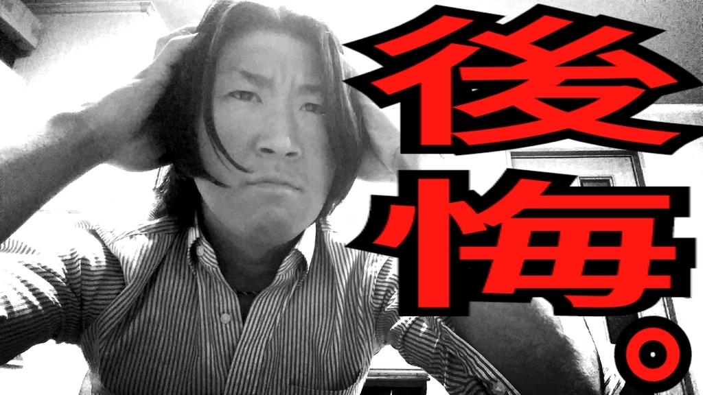 f:id:naoki-nishigaki:20181213225024j:plain