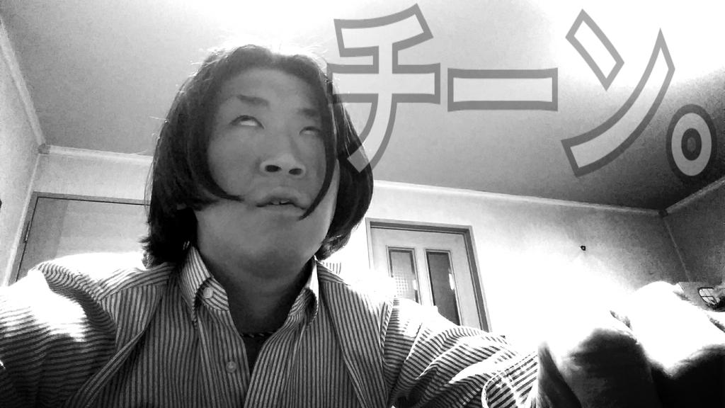 f:id:naoki-nishigaki:20181220193905j:plain