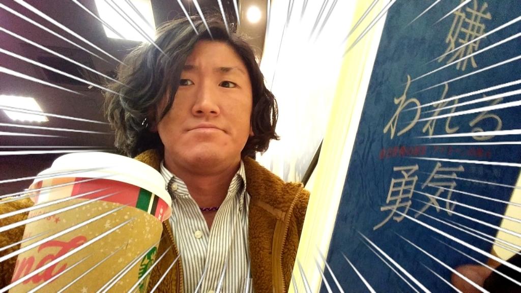 f:id:naoki-nishigaki:20181220194330j:plain