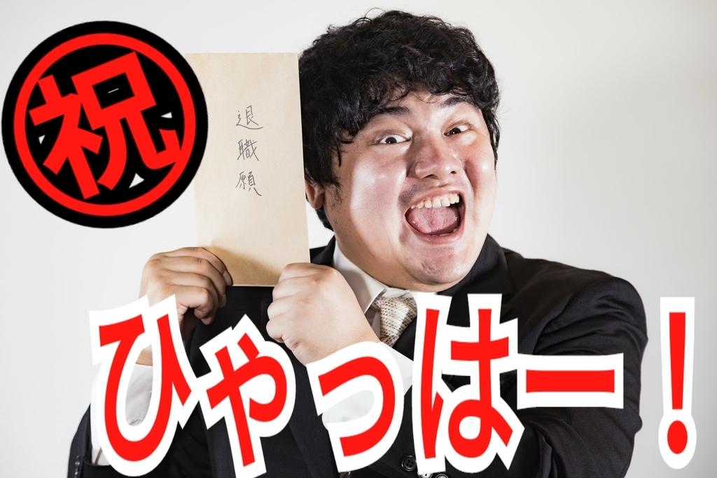 f:id:naoki-nishigaki:20181225230142j:plain