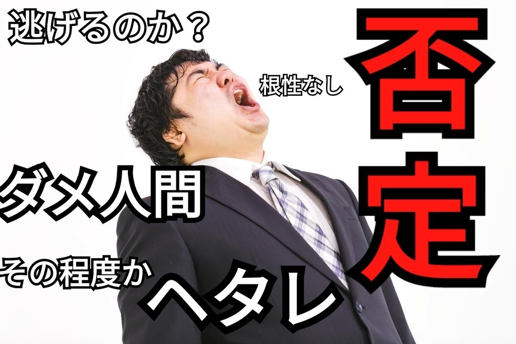 f:id:naoki-nishigaki:20181226051526j:plain