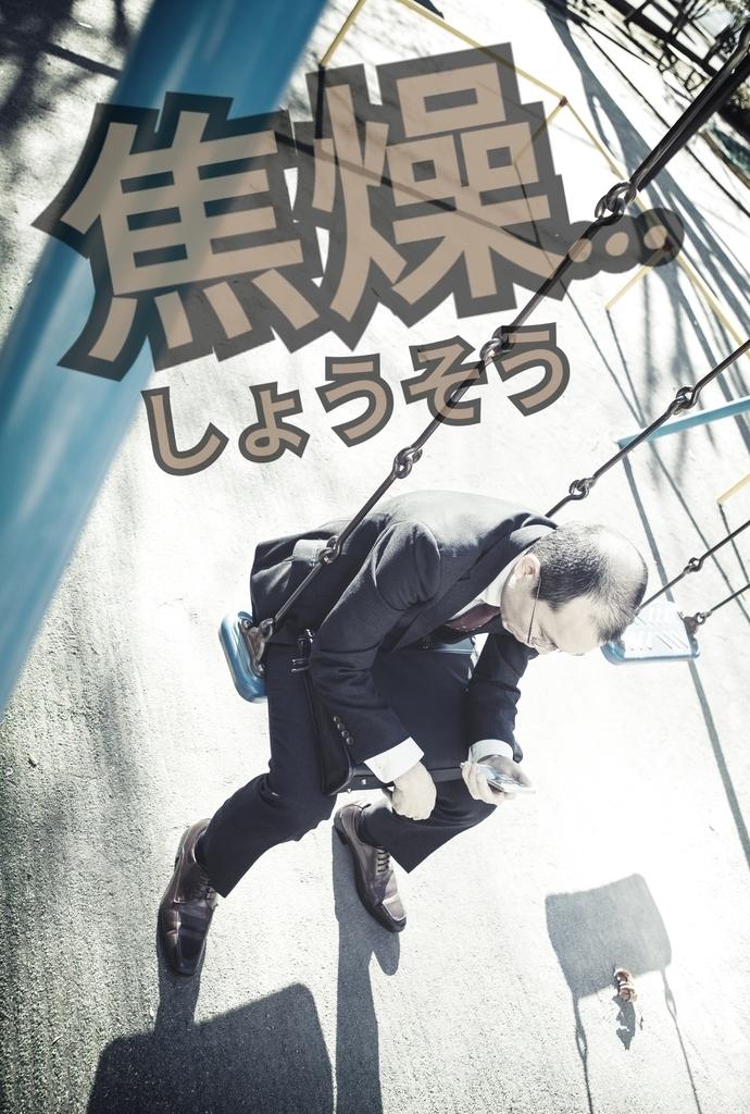 f:id:naoki-nishigaki:20181226051555j:plain