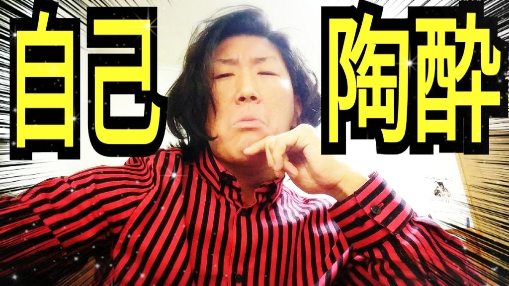 f:id:naoki-nishigaki:20190103003918j:plain