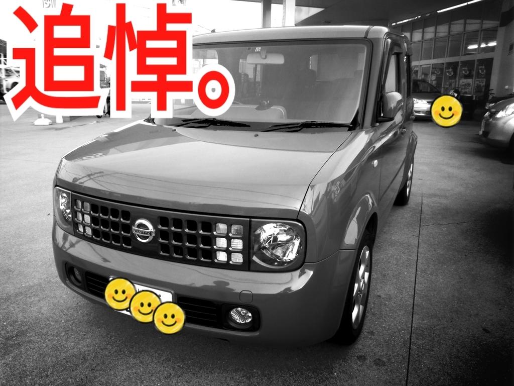 f:id:naoki-nishigaki:20190104170414j:plain