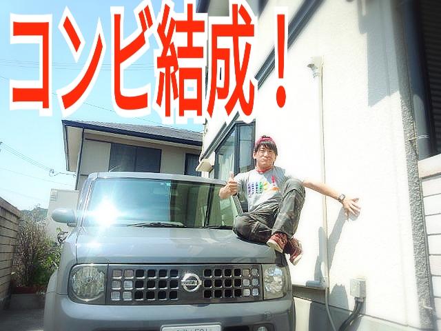 f:id:naoki-nishigaki:20190104170518j:plain