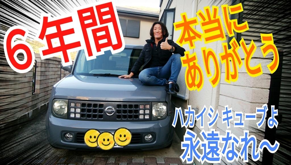 f:id:naoki-nishigaki:20190104174533j:plain