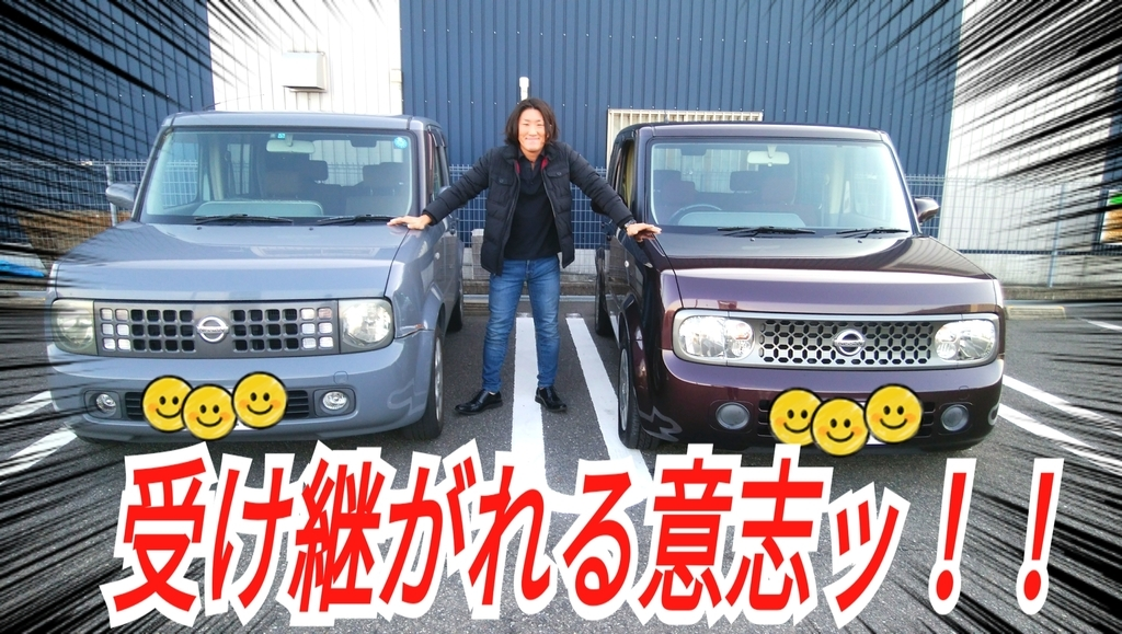 f:id:naoki-nishigaki:20190104175334j:plain