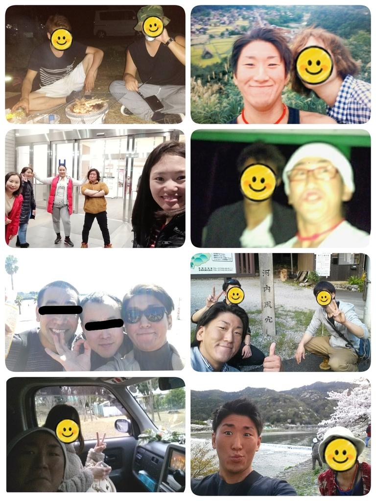 f:id:naoki-nishigaki:20190104184355j:plain