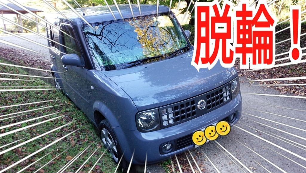 f:id:naoki-nishigaki:20190104212228j:plain
