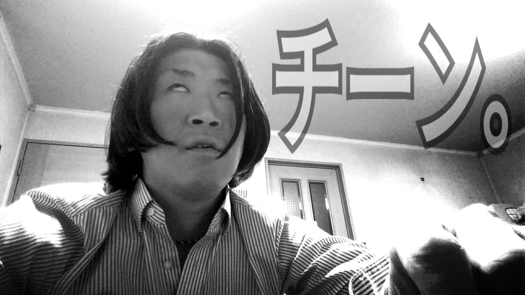 f:id:naoki-nishigaki:20190105213951j:plain