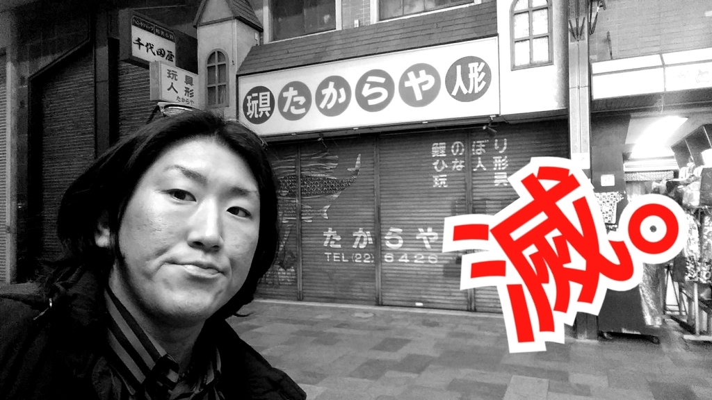 f:id:naoki-nishigaki:20190105221227j:plain