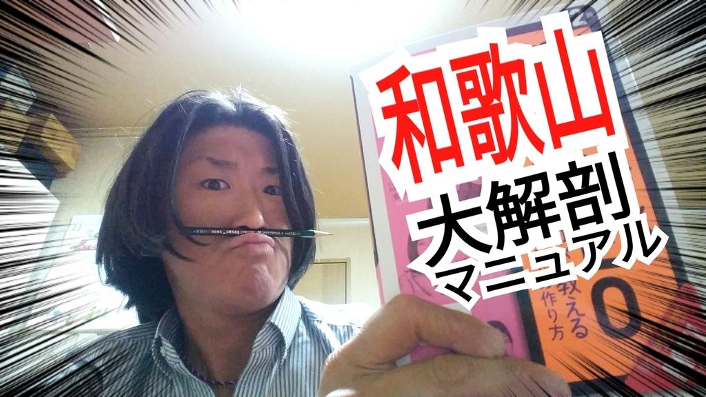 f:id:naoki-nishigaki:20190105224037j:plain