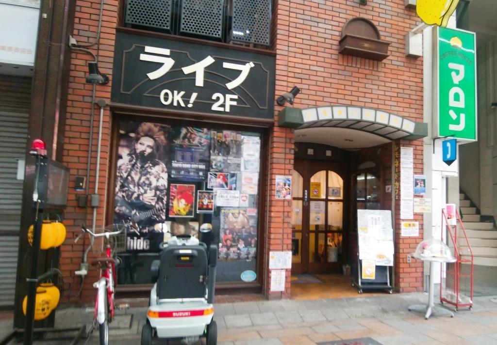 f:id:naoki-nishigaki:20190106151016j:plain