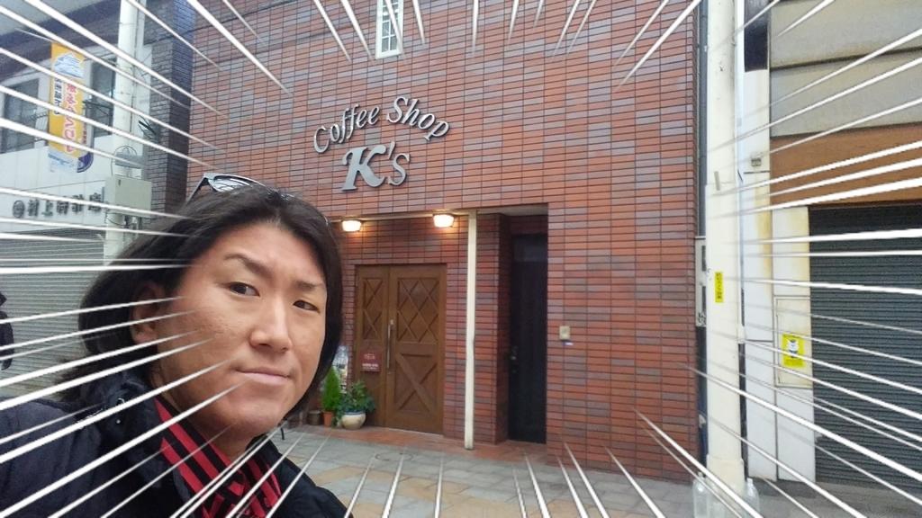 f:id:naoki-nishigaki:20190106151604j:plain