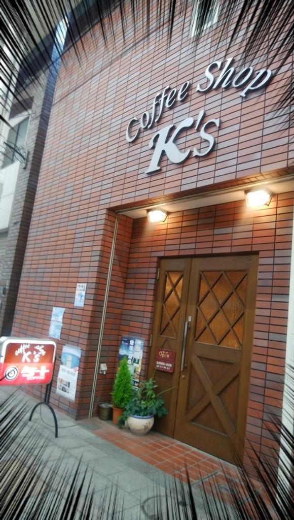 f:id:naoki-nishigaki:20190106151933j:plain