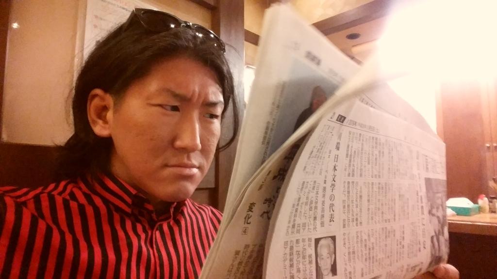 f:id:naoki-nishigaki:20190106154422j:plain
