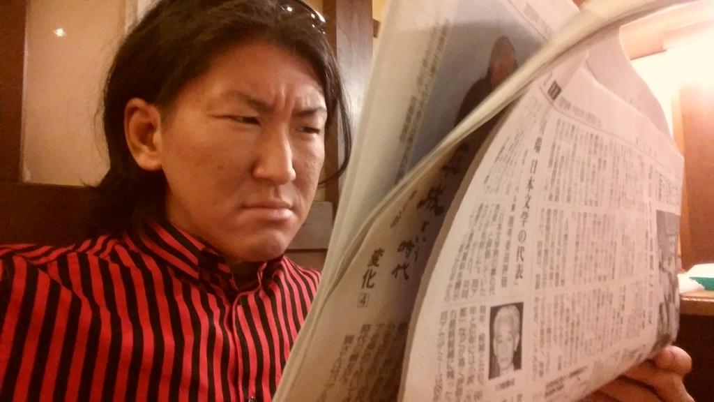 f:id:naoki-nishigaki:20190106154604j:plain