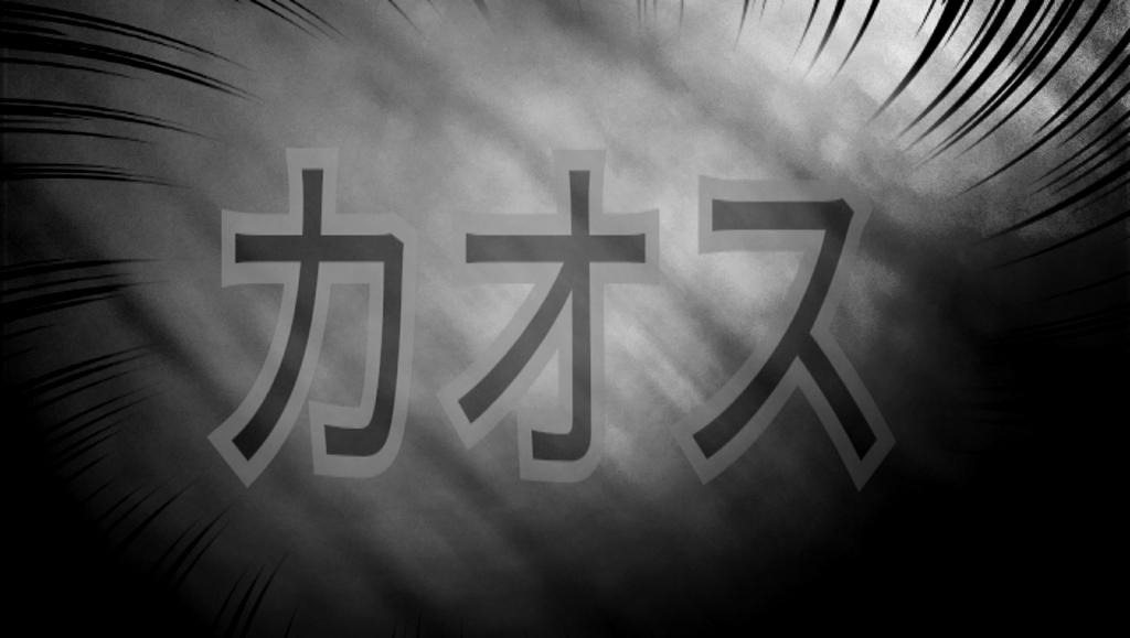 f:id:naoki-nishigaki:20190106160647j:plain