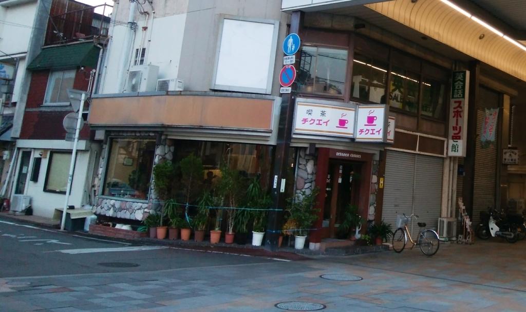 f:id:naoki-nishigaki:20190106163248j:plain