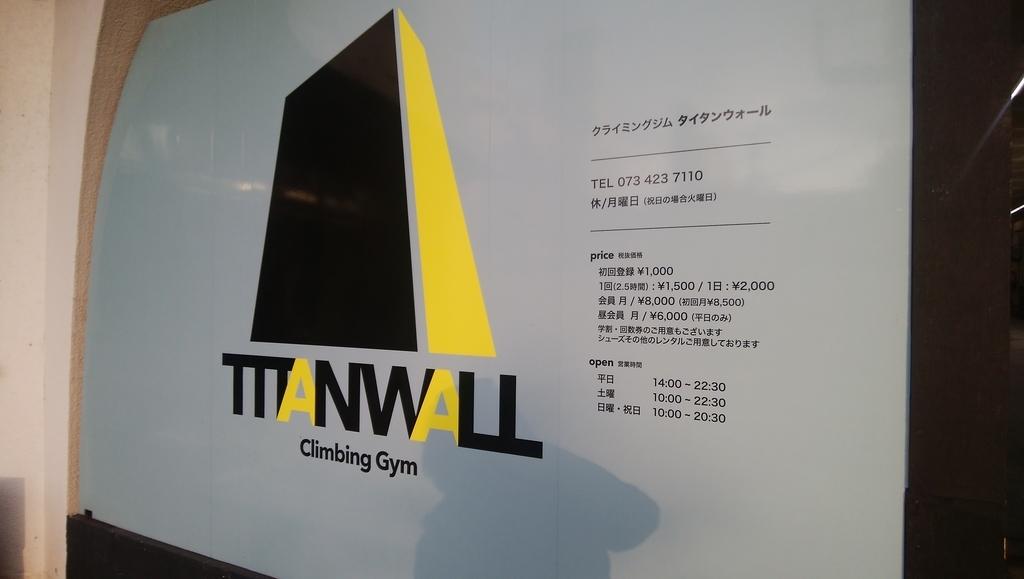 f:id:naoki-nishigaki:20190106163529j:plain