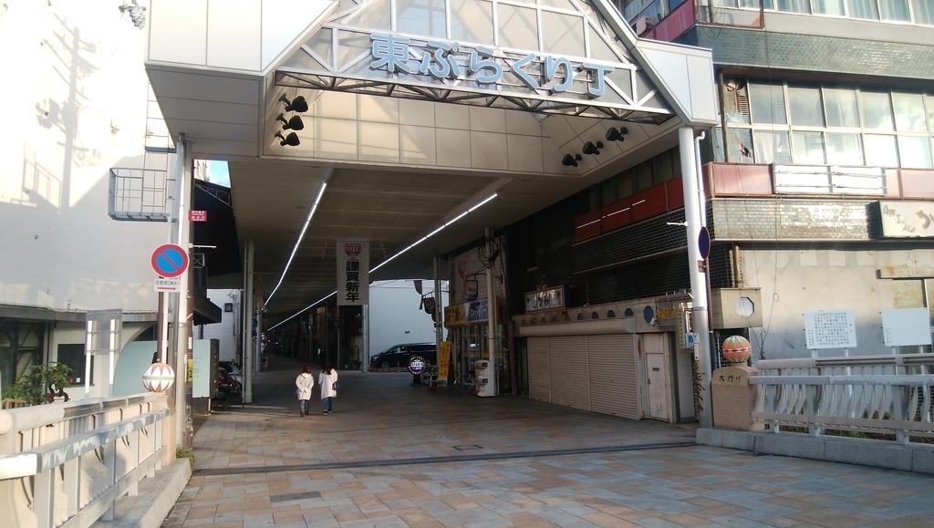 f:id:naoki-nishigaki:20190106163818j:plain