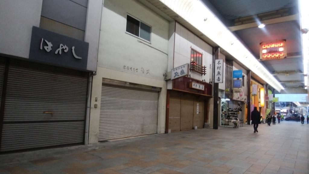 f:id:naoki-nishigaki:20190106170017j:plain