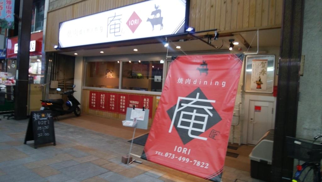 f:id:naoki-nishigaki:20190106170517j:plain