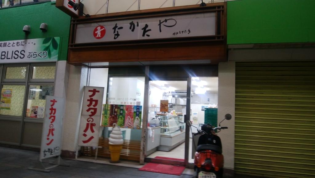 f:id:naoki-nishigaki:20190106171135j:plain