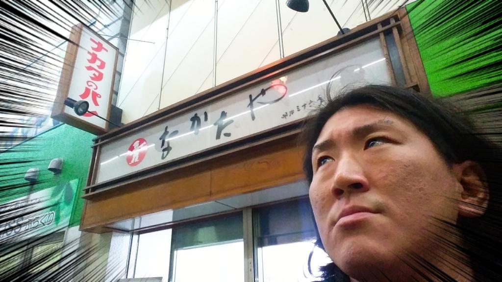 f:id:naoki-nishigaki:20190106172340j:plain